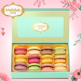 【半岛商城】玛呖德马卡龙甜点礼盒装法国手工法式夹心零食12枚办公室零食