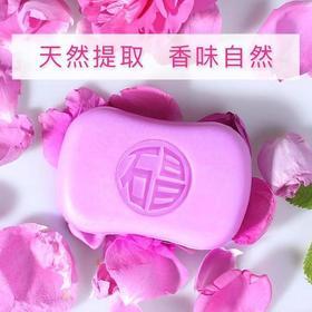 PDD-SCJJ200705新款洗脸洗澡家用美白洁面香皂留香除螨皂TZF