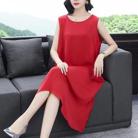 XFFS8828新款时尚优雅气质宽松圆领中长款背心裙TZF