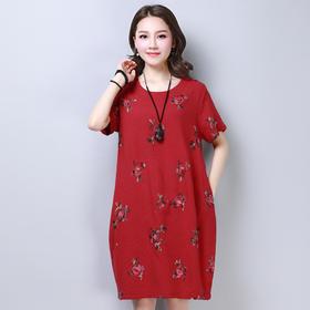 XYFS-hy1883新款时尚气质短袖圆领中长款印花灯笼裙TZF