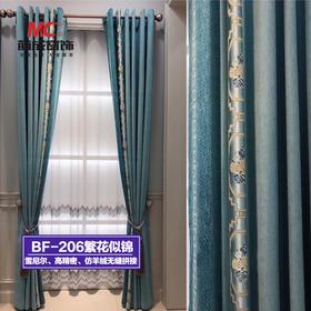布料/拼接系列/BF-206繁花似锦-雪尼尔、高精密、仿羊绒无缝拼接(蓝,灰,绿,)