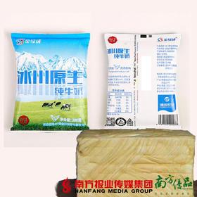 【珠三角包邮】金绿成 冰川原生纯牛奶 200ml*20包/ 箱  10箱/份 (次日到货)