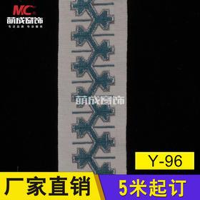 花边/绣花边/Y-96