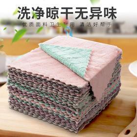 【为思礼】加厚吸水珊瑚绒厨房浴室家用清洁台面布擦桌子洗碗抹布毛巾