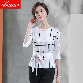 SRSFZ6159新款潮流时尚收腰系带印花衬衫TZF