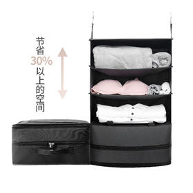 GSDZ大容量折叠防水衣物袋旅行包TZF