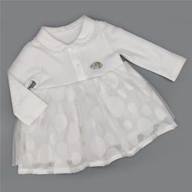 三木比迪SM9C33026 长袖连身衣 米白