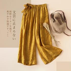 CYFS111新款优雅气质飘逸天丝苎麻宽松阔腿裤TZF