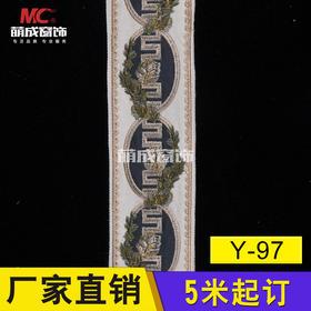 花边/绣花边/Y-97