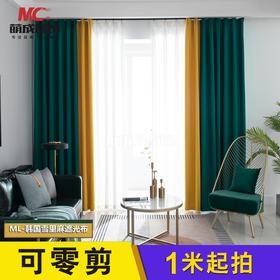 布料/工程系列/ML-韩国雪里麻遮光布