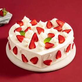 【新品尝鲜118元】2磅雪见莓莓 鲜甜可口的奶油草莓蛋糕(萍乡)