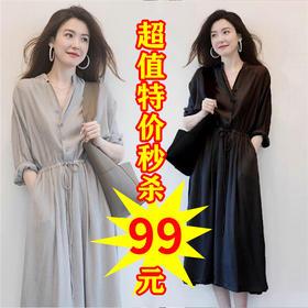 XFFS237新款时尚优雅气质收腰显瘦V领连衣裙TZF