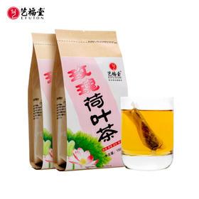 【买1送1】艺福堂 玫瑰荷叶茶  冬瓜玫瑰荷叶决明子茶  150g/包