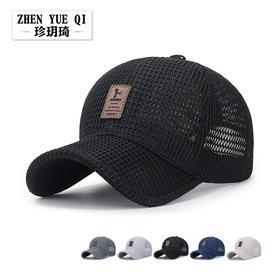 加多6元购两顶 网眼透气遮阳帽子户外防晒太阳帽镂空网格棒球帽M1