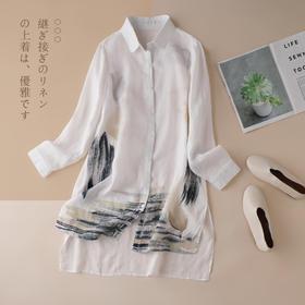 CYFS42018新款优雅气质宽松薄款长袖亚麻印花开叉中长款防晒开衫TZF