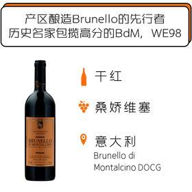 2015年康斯坦丁伯爵布鲁耐罗蒙塔奇诺干红 Conti Costanti Brunello di Montalcino 2015