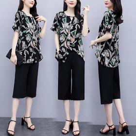 AHM-xxj5217新款时尚气质印花不规则衬衫休闲七分裤两件套TZF