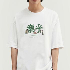 宫里的世界·大喜乐乎T恤 | 国风潮T恤,今夏让你帅得风生水起
