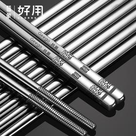 Geego抗菌筷子