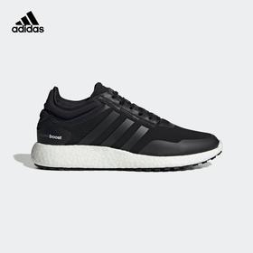 【特价】Adidas阿迪达斯RocketBoost m男款运动跑鞋