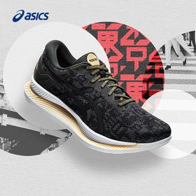 2020新品ASICS亚瑟士GlideRide男竞速缓震提速型跑鞋1011A817