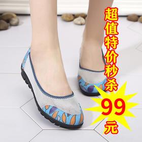 OL999N新款亮丽休闲网鞋TZF