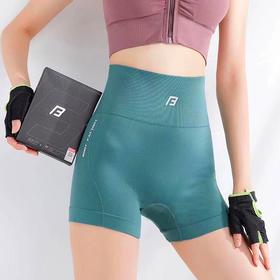【臀雕轮廓感瑜伽裤】瑜伽三分裤完美曲线 | 无痕臀雕 | 加宽高腰 收腹显瘦 | 贴身透气遮赘勾勒轮廓感性感小蛮腰