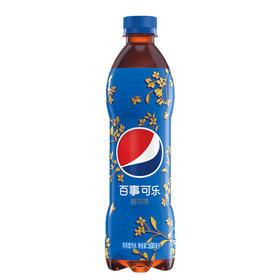 百事可乐 Pepsi 太汽系列 桂花口味 汽水 碳酸饮料 500ml瓶 百事可乐出品-961292