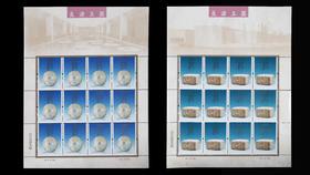 2011-4 良渚玉器邮票大版张 破版