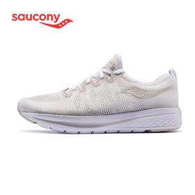 Saucony索康尼FLAME烈火针织网面透气缓震男鞋跑步鞋运动鞋