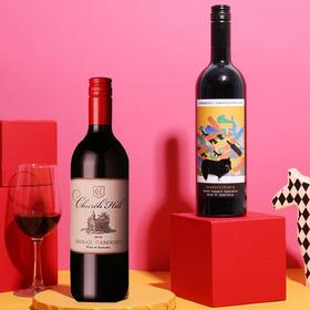 【限时】丘吉尔红酒+孤独汪赤霞珠澳洲进口葡萄酒2支正装|送双支装纸袋