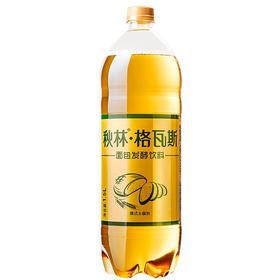 秋林格瓦斯 秋林饮料旗舰店 格瓦斯 面包乳酸菌发酵饮料汽水1.5L-961310
