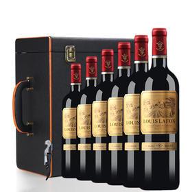法国路易拉菲干红葡萄酒(源自2010)金色标750ml*6瓶+六支装皮盒 好喝不贵 酒水包邮
