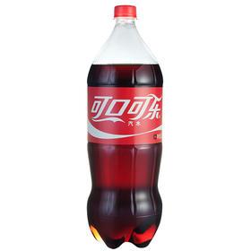 可口可乐 Coca-Cola 汽水饮料 碳酸饮料 2L瓶-961295