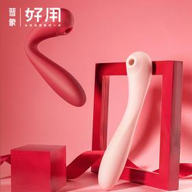 【私密发货】meese · S系列 可弯曲吸秒潮震动情趣用品