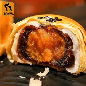 【江浙沪包邮到家】36.8元红豆蛋黄酥12枚+紫薯蛋黄酥12枚(24个*50G )