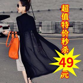 ZYQS-K0003新款莫代尔雪纺拼接长款防晒衣