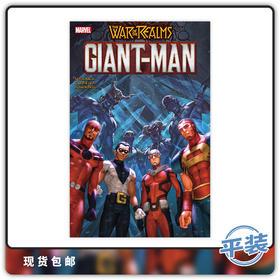 合集 漫威 诸界之战 War Of Realms Giant-Man 英文原版