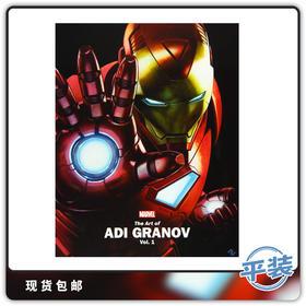 画集 漫威专题 Adi Granov 艺术家系列 Marvel 英文原版