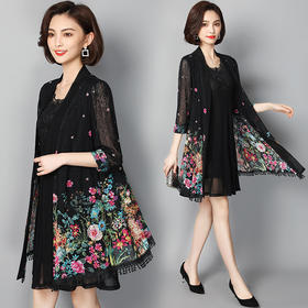 NYL4180215新款时尚优雅气质蕾丝开衫披肩防晒外套背心裙两件套TZF
