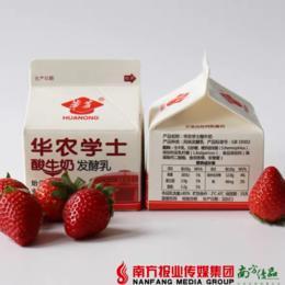 【珠三角包邮】华农学士酸奶  236mL/盒  5盒/份(12月4日到货)