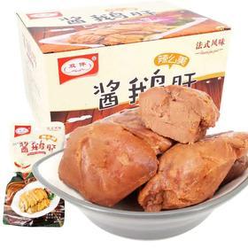 【江浙沪包邮】19.7元包邮精品鹅肝 超值划算 10包*25G 鹅肝的营养价值我就不说了