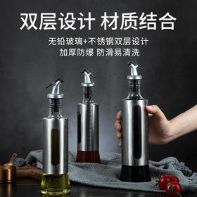 【奥运、世博、G20合作品牌】双枪Suncha不锈钢油壶 按压式开合设计 出油顺畅不挂油