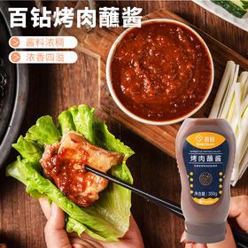百钻烤肉蘸酱350g/瓶