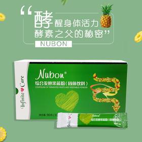 Nubon综合发酵果蔬粉(固体饮料)