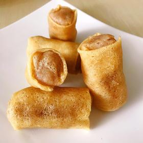 【闽家飨】闽南特产芋卷泉州西街芋头卷油炸芋泥卷芋茸卷10条速冻