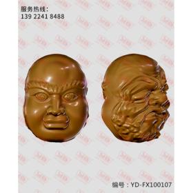 YD-FX100107双面罗汉珠 十八罗汉珠 立体圆雕图纸