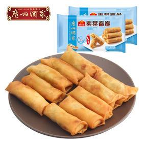 广州酒家 素菜春卷 500g*2方便速冻食品 广式早茶早餐小吃点心