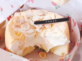 【买1送1—限量10份】4英寸蛋糕2选1