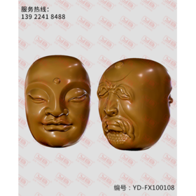 YD-FX100108 双面罗汉珠 十八罗汉珠 立体圆雕图纸
